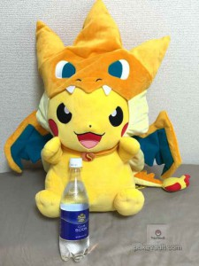 Pokemon-Center-Mega-Tokyo-Pikachu-Large-Plush-Toy-Compare